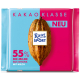 Ritter Sport Cocoa Selection 55% Smooth Dark Chocolate