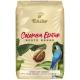 "Tchibo ""Colombia Edition"" Best Bean Whole Beans 17.6 oz"
